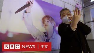 肺炎疫情:BTS防彈少年團逾萬名粉絲捐款 總額破五億韓元- BBC News 中文