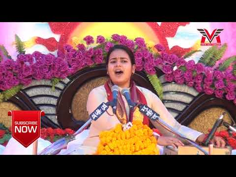 Mera Aapki Kripa se sab kam ho raha hai    Krishna Bhajan    Sadhvi Richa Mishra ji    Sundar Bhajan
