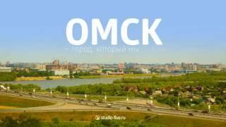 видео Омск день города 2016 фото