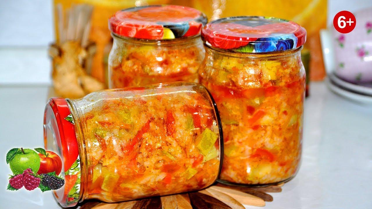 салат на зиму завтрак туриста пошаговое фото участвует фотосессиях