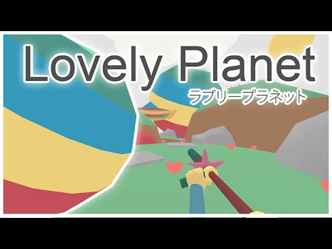 Lovely Planet - A Happy Shooty Gun Game ^_^ |