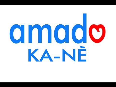 อมาโด้กาเน่   amado kane   เม็ดฟู่ขาวใส