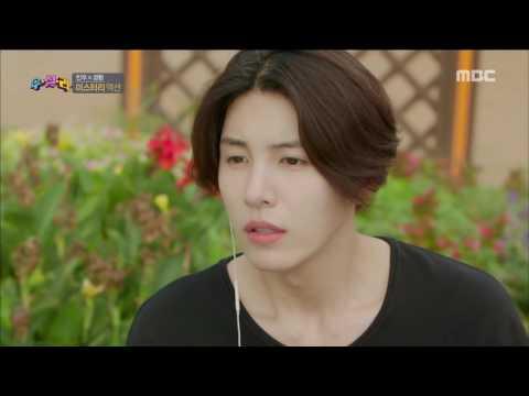 [The Imaginarium] 상상극장 우.설.리 - No Min-woo was lost in the fragrance of Heo Kyung-hwan 20160915