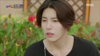 The Imaginarium ̃�상극장 ̚�.설.리 No Min-woo Was Lost In The Fragrance Of Heo Kyung-hwan 20160915