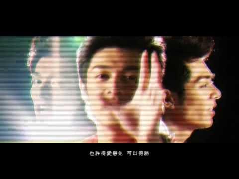 鄭融 Stephanie Cheng / 周柏豪 Pakho Chau - 一事無成 [鄭.融精選] - 官方完整版MV