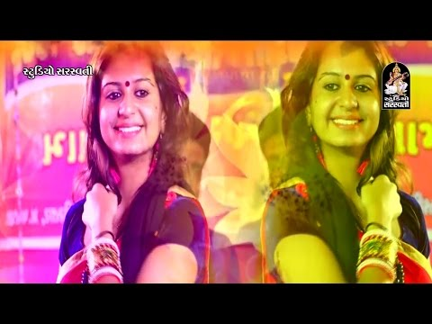 Kinjal Dave 2017  New Gujarati Dayro  Prabhas Patan Live  Part 6  Teri Prem Diwani  Live Video