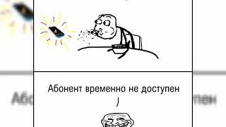 Приколы  смешняшки\мемы/школа...