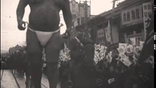 Японский великан. ЭТО ФИЛЬМ 2007 года