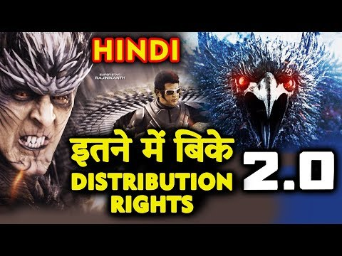 2.0 Distribution Rights Sold For 80 Crore For Hindi Version | Rajnikanth | Akshay Kumar
