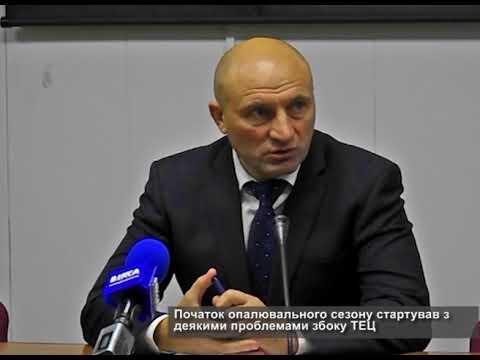 Телеканал АНТЕНА: У Черкасах досі не проведено тендер на зимове утримання доріг