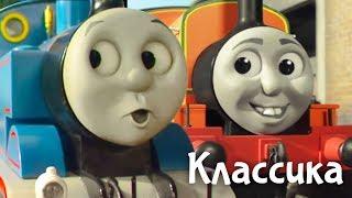 Мультфильм Томас и его друзья. Не глупи, Билли...