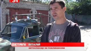 Днепропетровцы сделали боевой автомобиль из старых «Жигулей»