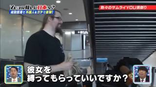 Why did you come to Japan - Narita Airport - being interviewed