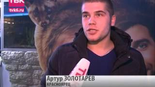 "Красноярский фильм ""Дороги"" - лидер проката"