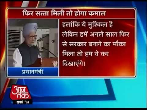Manmohan Singh releases UPA's report card