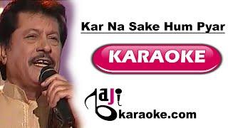Kar na sake hum pyar ka sauda - Video Karaoke - Attaullah Khan - by Baji Karaoke