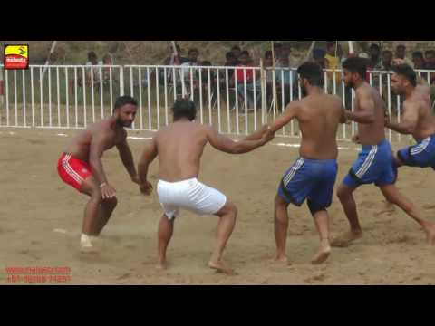 ਫਰਵਾਲਾ (ਜਲੰਧਰ ) FARWALA | KABADDI TOURNAMENT - 2016 | 2nd QUARTER FINAL | Part 7th