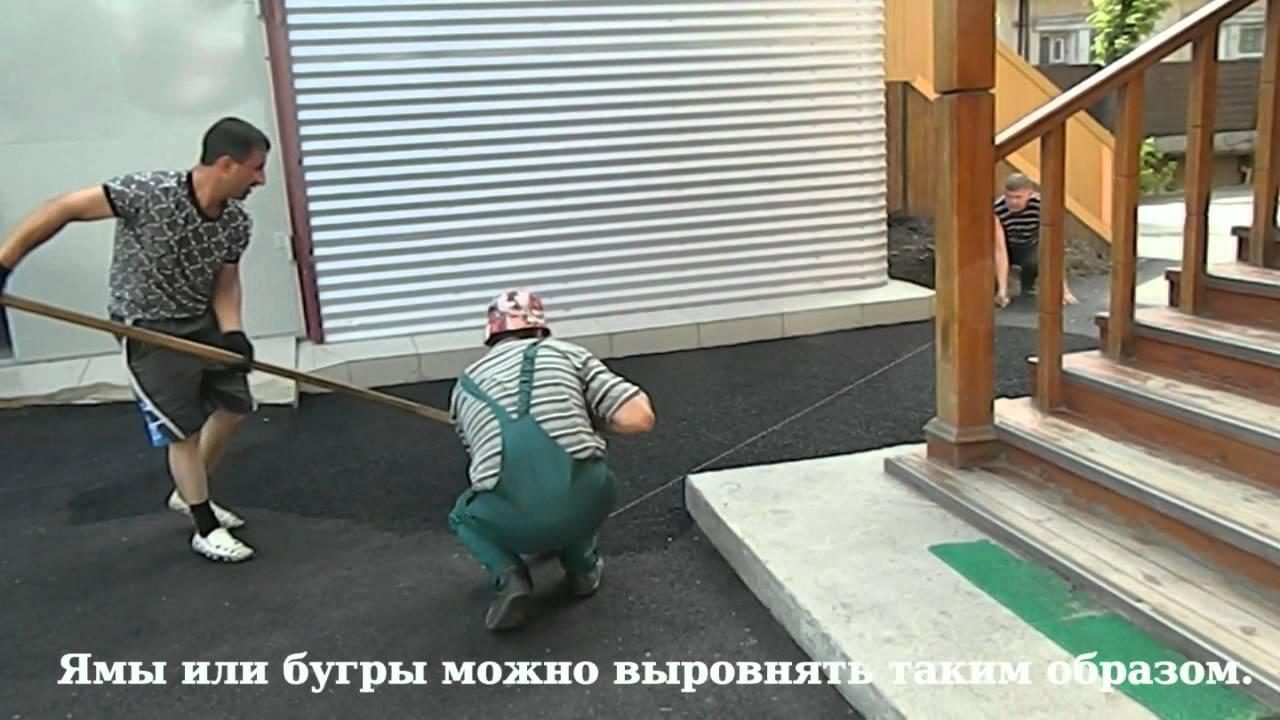 Как заасфальтировать двор своими руками