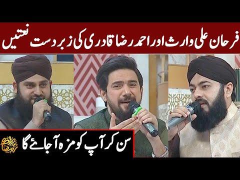 Piyara Ramazan - Sehar Transmission - Aamir Liaquat