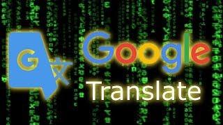 لغز مترجم Google..!!