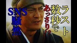「西郷どん」 家定のみならず、斉彬まで亡くなったことに、「え!? 殿の...