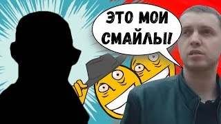 У ПАПИЧА ЗАБРАЛИ СМАЙЛЫ | ТОП МОМЕНТЫ ДОТА 2