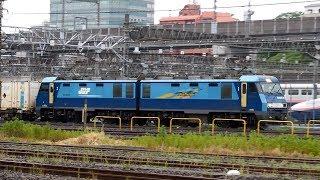 2018/05/23 JR貨物 6099レ EH200-21 田端信号場