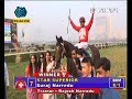 Star Superior with Suraj Narredu up wins The Kingfisher Ultra Indian Derby Gr 1 2019