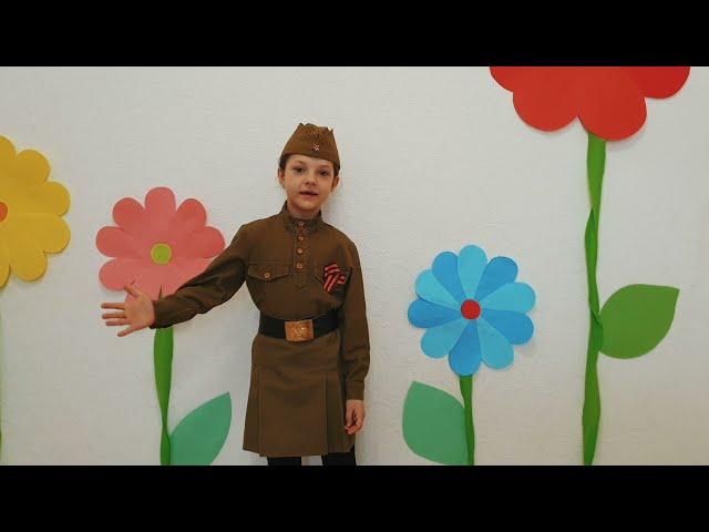 Изображение предпросмотра прочтения – ВарвараГугняева читает произведение «Что такое День Победы?» А.А.Усачева