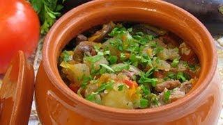 Чанахи(Чанахи рецепт с мясом и фасолью Как приготовить чанахи Чанахи рецепт с мясом и фасолью Как приготовить..., 2014-04-24T13:14:59.000Z)