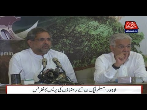 PMLN Leaders Address Press Conference