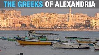 The Greeks of Alexandria, Egypt