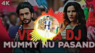 Mummy Nu Pasand Song | Dj Rimix Song |Meri Mammy Nu   Pasand Dj Remix | Official Omraj
