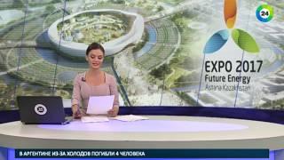 Южная Корея с размахом отметила национальный день на «ЭКСПО» - МИР24