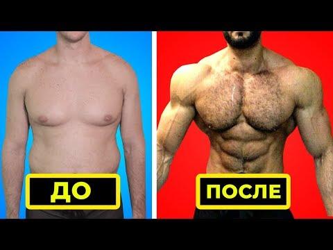 Как получить тестостерон
