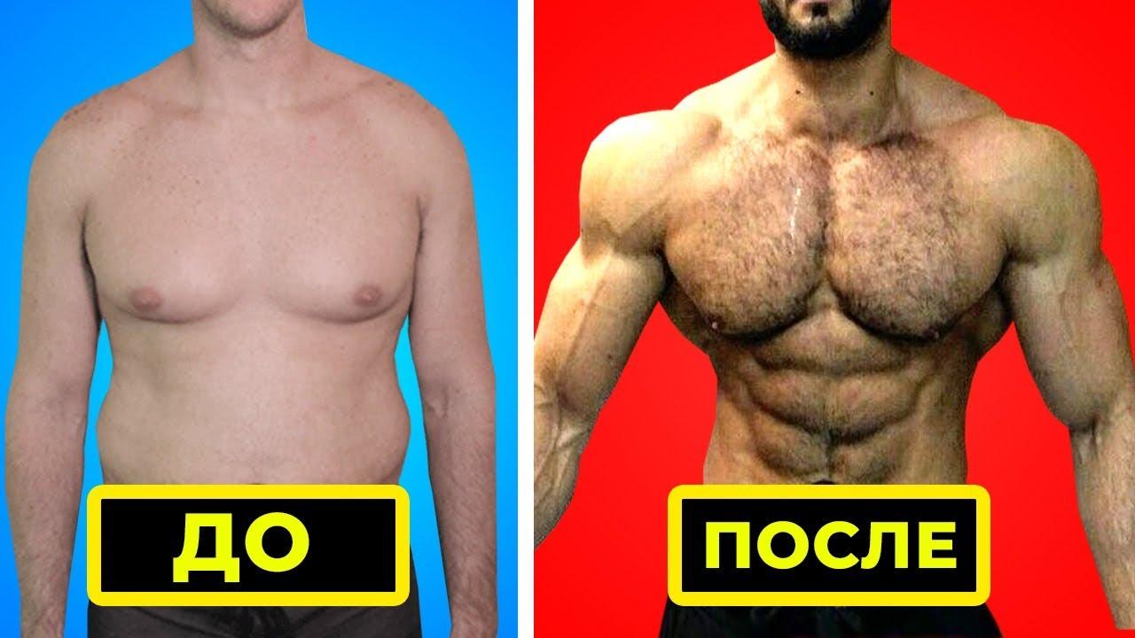 10 Способов Быстро Повысить Тестостерон