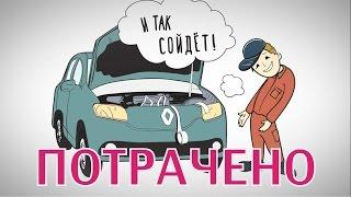 Как выбрать хороший автосервис в СПб?(, 2017-03-16T21:06:56.000Z)