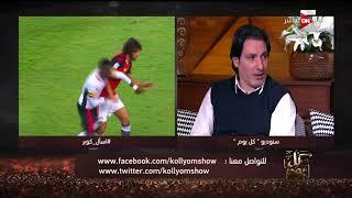 كوبر: لا يجوز اختزال المنتخب في محمد صلاح | في الفن