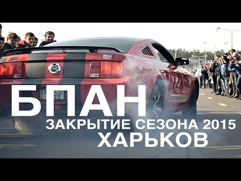 sergei 37 украина харьков знакомства