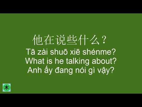 Learn Chinese Conversation full - Câu giao tiếp tiếng Trung