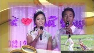 Intro wedding - Nhơn Hòa & Như Quỳnh - Bài Tình ca cho em