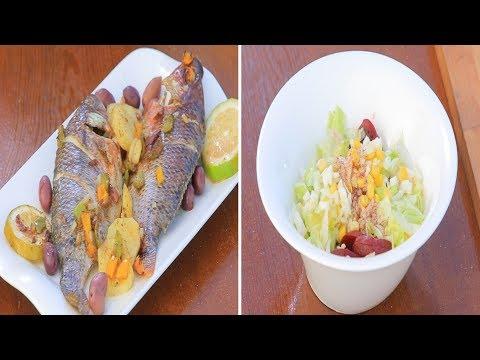 سمك بالبطاطس و الزيتون - سلطة البنجر : شبكة و صنارة حلقة كاملة