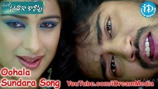 Oohala Sundara Song - Saradaga Kasepu Movie Songs - Allari Naresh - Madhurima - Srinivas