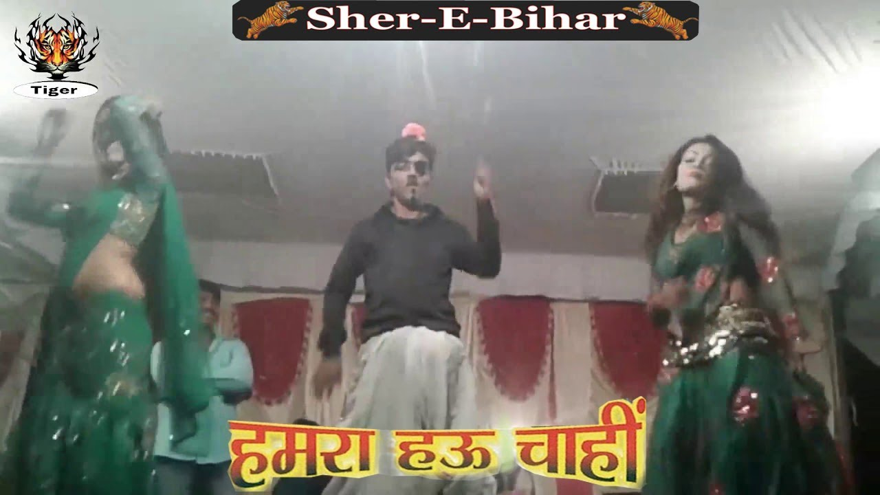 Hamra Hau Chahi - Arkestra Video - Comedy - New Guddu Rangila Song - Sher-E-Bihar