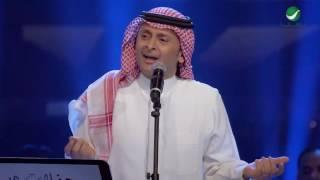 Abdul Majeed Abdullah ... Metghayar Alay - Dubai 2016|عبد المجيد عبد الله ... متغير عليٌ - دبي 2016