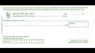 withdrawal slip template - hdfc deposit slip in excel autos weblog