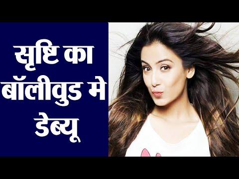 Srishty Rode के हाथ लगा जैकपॉट, जल्द करेगी Bollywood में debut | वनइंडिया हिंदी