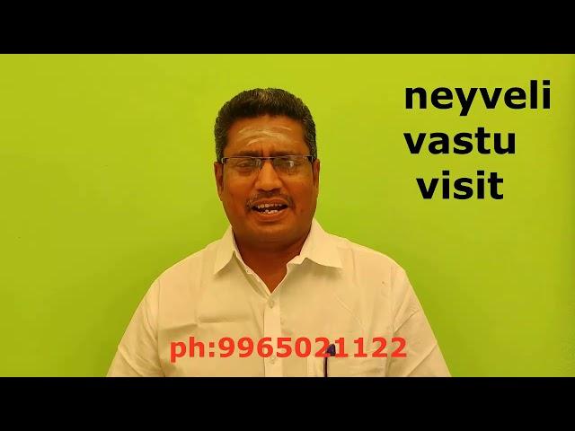 neyveli vastu,Vastu Consultant in Neyveli,நெய்வேலி வாஸ்து,Vastu Shastra Consultants in Neyveli