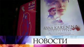 В Нью-Йорке после пятилетнего перерыва прошла Неделя российского кино.