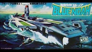 Thundersub الغواصة الزرقاء   宇宙空母ブルーノア  Space Carrier Blue Noah Episode 01   English HD